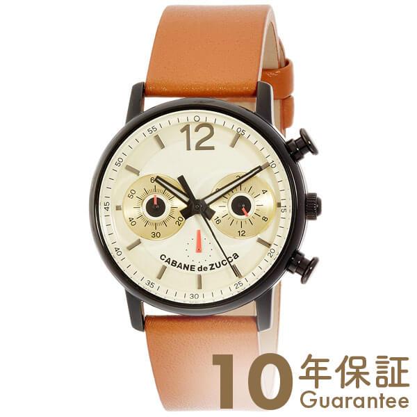 カバンドズッカ CABANEdeZUCCa AJGT013 [正規品] メンズ 腕時計 時計