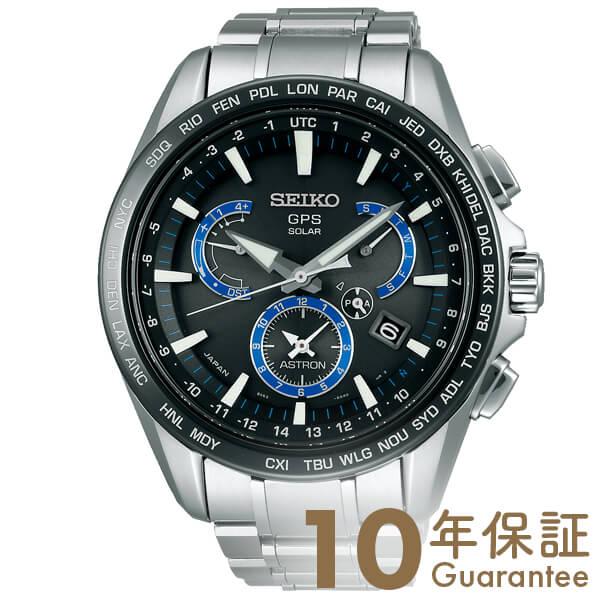 セイコー アストロン ASTRON GPS ソーラー 10気圧防水 SBXB107 [正規品] メンズ 腕時計 時計【36回金利0%】