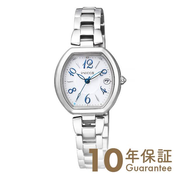 シチズン ウィッカ wicca KL0-715-11 [正規品] レディース 腕時計 時計(2018年7月中旬入荷予定)
