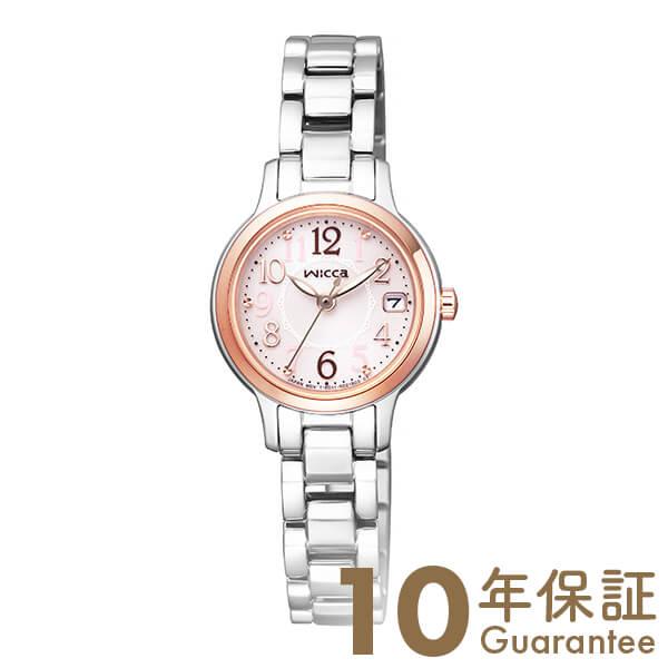 シチズン ウィッカ wicca KH4-939-91 [正規品] レディース 腕時計 時計【あす楽】