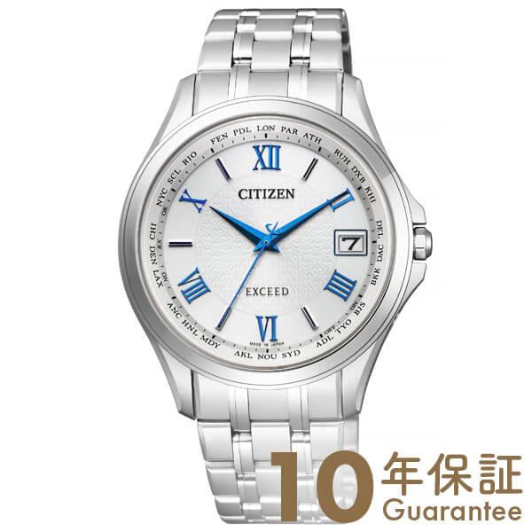 シチズン エクシード EXCEED CB1080-52B [正規品] メンズ 腕時計 時計【36回金利0%】