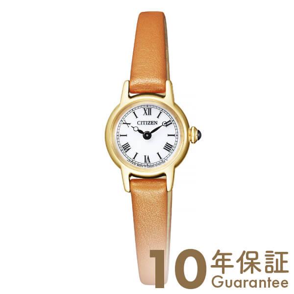 シチズン キー Kii: EG2995-28A [正規品] レディース 腕時計 時計