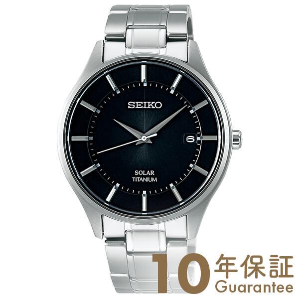 セイコーセレクション SEIKOSELECTION ペアモデル SBPX103 [正規品] メンズ 腕時計 時計【あす楽】
