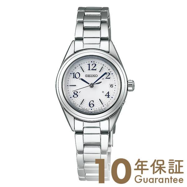 【2000円割引クーポン 4月9日 20:00~4月16日 01:59 & ポイント最大45倍】セイコーセレクション SEIKOSELECTION SWFH073 [正規品] レディース 腕時計 時計