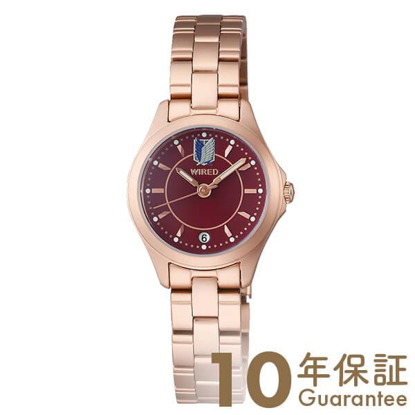 【29日は店内最大ポイント39倍!】 セイコー ワイアードエフ WIREDf 進撃の巨人コラボ ミカサモデル ペア 世界限定1200本 AGEK740 [正規品] レディース 腕時計 時計