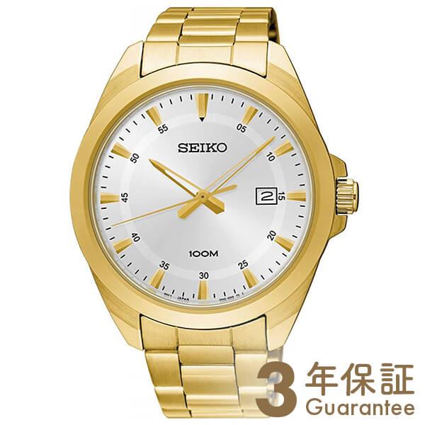 44aa7b41f51417 SEIKO [海外輸入品] セイコー 逆輸入モデル SUR212P1 SUR212P1 セイコー メンズ 腕時計 時計【新作 腕時計】,  虹橋サイクリング:1cb6096f --- autosdelpueblo.com