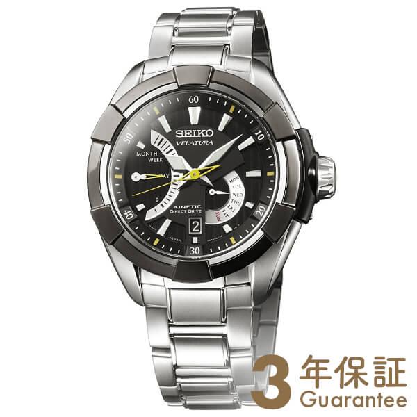【エントリーでポイントアップ!11日1:59まで!】 SEIKO [海外輸入品] セイコー 逆輸入モデル SRH015P1 メンズ 腕時計 時計【新作】