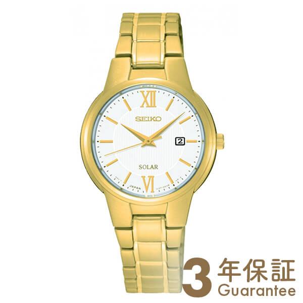 SEIKO [海外輸入品] セイコー 逆輸入モデル SUT232P1 レディース 腕時計 時計【新作】