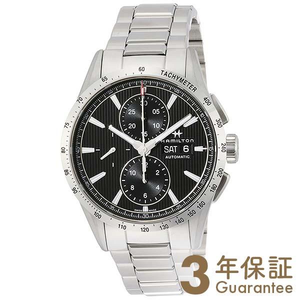 【29日は店内最大ポイント39倍!】 HAMILTON [海外輸入品] ハミルトン ブロードウェイ H43516131 メンズ 腕時計 時計【新作】【あす楽】