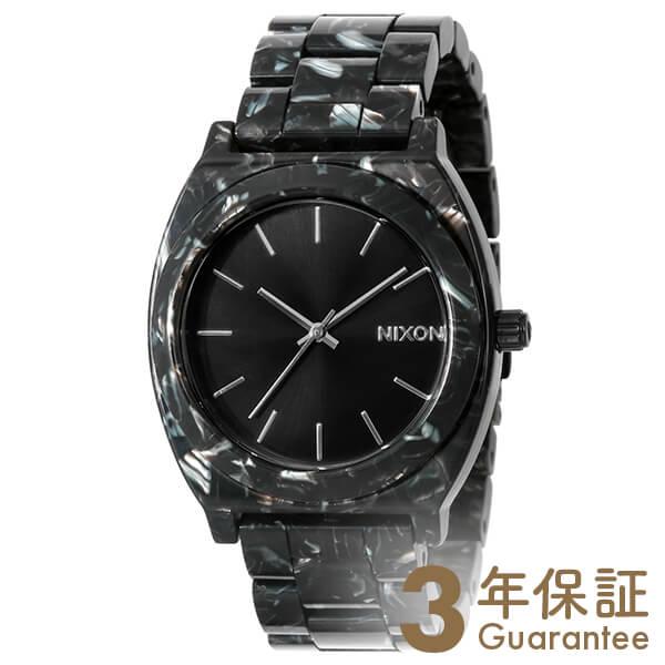 メンズ&レディース 【新作】 カーディフ 腕時計 【あす楽】 NIXON 時計 A952001 [海外輸入品] ニクソン