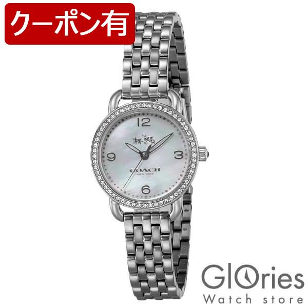 COACH [海外輸入品] コーチ デランシースモール 14502477 レディース 腕時計 時計【新作】【あす楽】