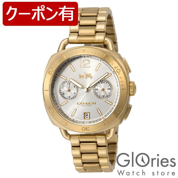 COACH [海外輸入品] コーチ テイタム 14502603 レディース 腕時計 時計【新作】