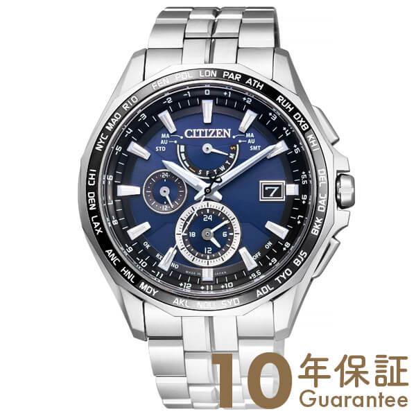 シチズン アテッサ ATTESA AT9090-53L [正規品] メンズ 腕時計 時計【36回金利0%】