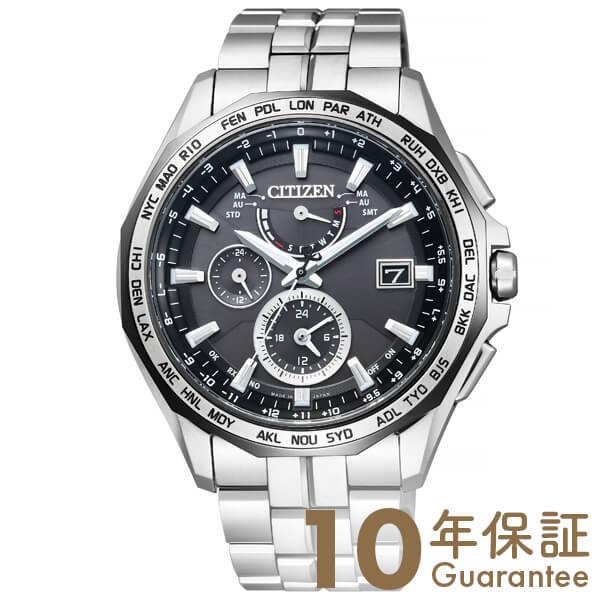 シチズン アテッサ ATTESA AT9096-57E [正規品] メンズ 腕時計 時計【36回金利0%】