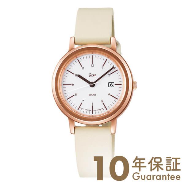 セイコー アルバ ALBA AKQD030 [正規品] レディース 腕時計 時計【あす楽】