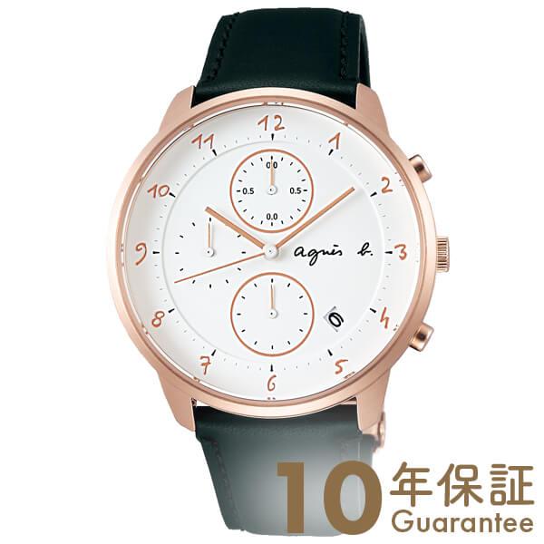 【2000円割引クーポン 4月9日 20:00~4月16日 01:59 & ポイント最大45倍】アニエスベー agnesb FBRW989 [正規品] メンズ 腕時計 時計【24回金利0%】