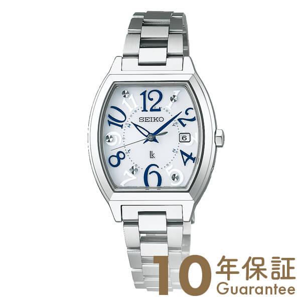 セイコー ルキア LUKIA SSVW091 [正規品] レディース 腕時計 時計【24回金利0%】【あす楽】