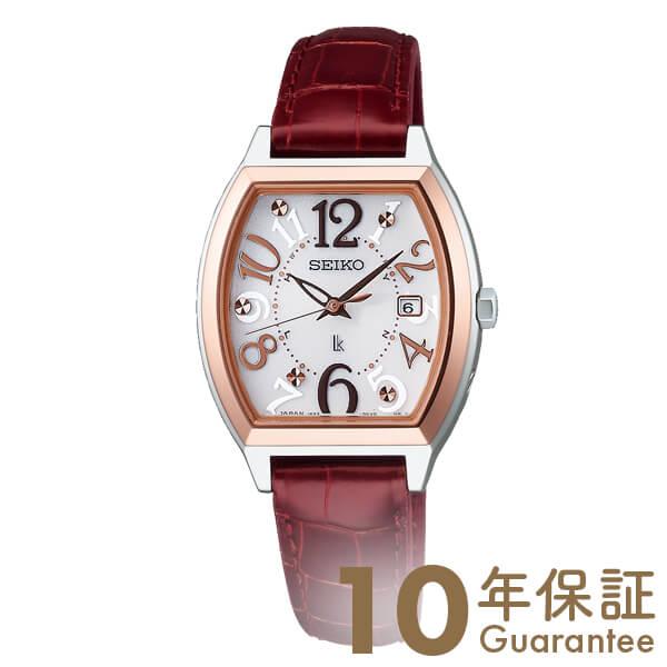 セイコー ルキア LUKIA SSVW094 [正規品] レディース 腕時計 時計【24回金利0%】【あす楽】