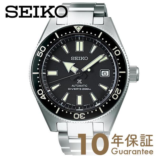 セイコー プロスペックス PROSPEX Historical Collection The First Divers Limited Edition SBDC051 [正規品] メンズ 腕時計 時計【36回金利0%】【あす楽】【あす楽】