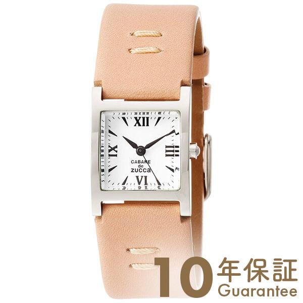 カバンドズッカ CABANEdeZUCCa AJGK080 [正規品] レディース 腕時計 時計【あす楽】