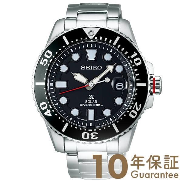 セイコー プロスペックス PROSPEX SBDJ017 [正規品] メンズ 腕時計 時計【24回金利0%】
