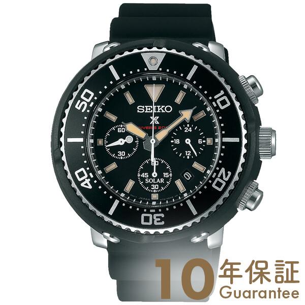 セイコー プロスペックス PROSPEX SBDL041 [正規品] メンズ 腕時計 時計【24回金利0%】【】