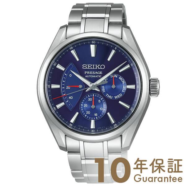 セイコー プレザージュ PRESAGE 武藤嘉紀コラボモデル SARW037 [正規品] メンズ 腕時計 時計【36回金利0%】