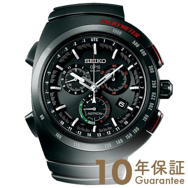 セイコー アストロン ASTRON ジウジアーロコラボモデル 2000本限定 SBXB121 [正規品] メンズ 腕時計 時計【36回金利0%】【あす楽】