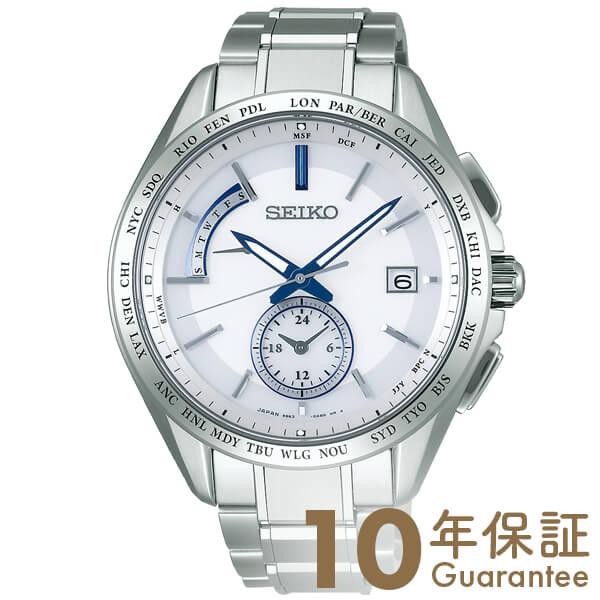 セイコー ブライツ BRIGHTZ  SAGA229 [正規品] メンズ 腕時計 時計【36回金利0%】