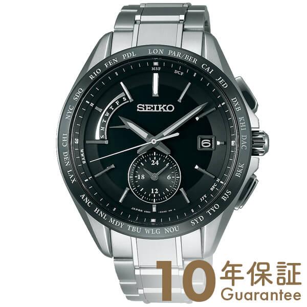セイコー ブライツ BRIGHTZ SAGA233 [正規品] メンズ 腕時計 時計【36回金利0%】(2019年1月上旬入荷予定)(2019年1月上旬入荷予定)