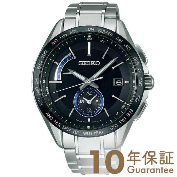 セイコー ブライツ BRIGHTZ SAGA235 [正規品] メンズ 腕時計 時計【36回金利0%】