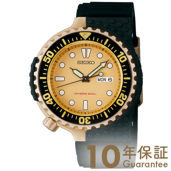 セイコー プロスペックス PROSPEX ダイバースキューバ ジウジアーロ・デザイン限定モデル 2000本限定 SBEE002 [正規品] メンズ 腕時計 時計【24回金利0%】