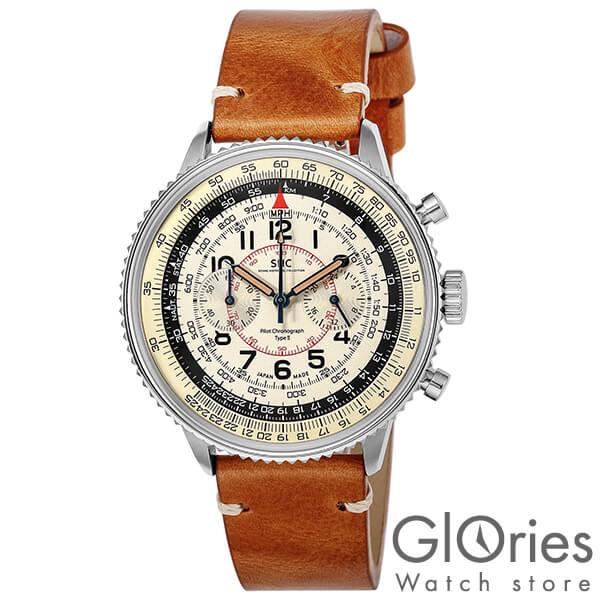 【4000円割引クーポン】ゾンネ SONNE パイロットクロノグラフタイプ2 HI004BK-IV [正規品] メンズ 腕時計 時計
