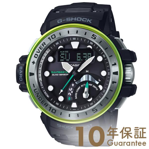 カシオ Gショック G-SHOCK GWN-Q1000MB-1AJF [正規品] メンズ 腕時計 時計【36回金利0%】(予約受付中)(予約受付中)