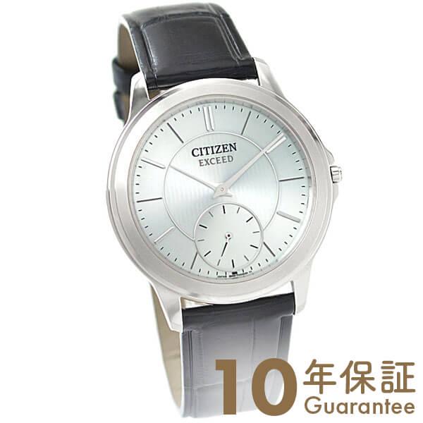 シチズン エクシード EXCEED AQ5000-13A [正規品] メンズ 腕時計 時計【36回金利0%】
