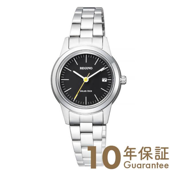 シチズン レグノ REGUNO KM4-015-53 [正規品] レディース 腕時計 時計, 個性派フォトアルバム「GADO工房」:1e916e68 --- egrip.jp