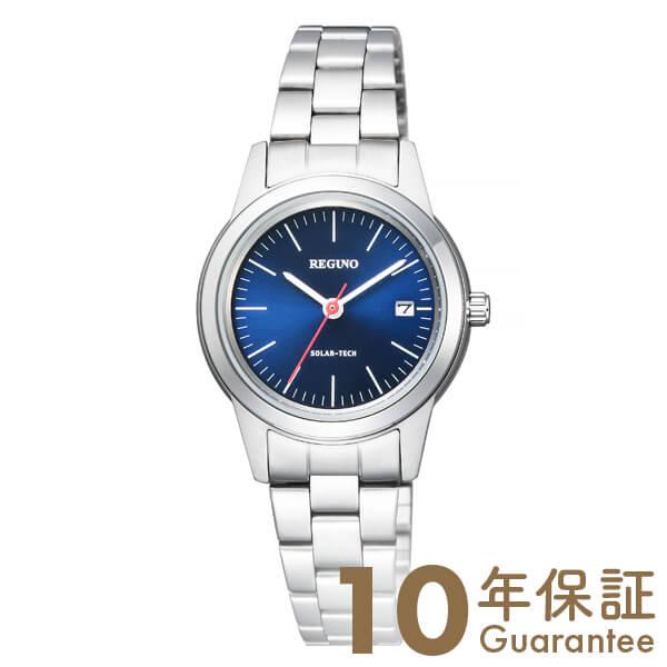 【29日は店内最大ポイント39倍!】 シチズン レグノ REGUNO KM4-015-71 [正規品] レディース 腕時計 時計