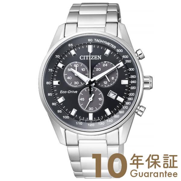 シチズンコレクション CITIZENCOLLECTION AT2390-58E [正規品] メンズ 腕時計 時計【あす楽】