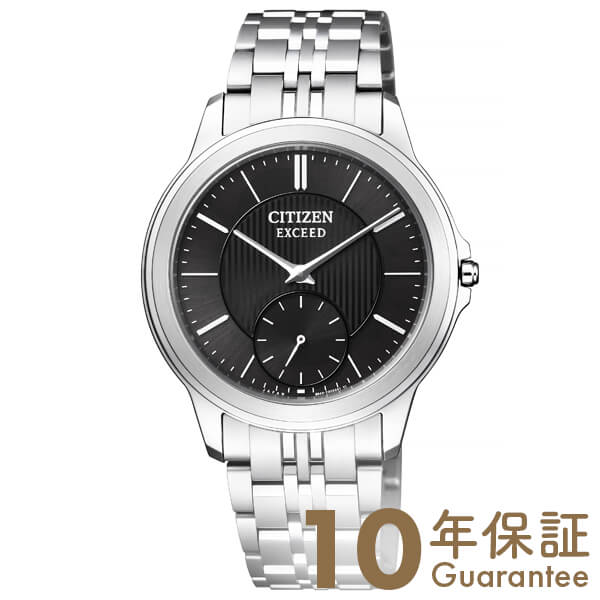 シチズン エクシード EXCEED AQ5000-56E [正規品] メンズ 腕時計 時計【36回金利0%】