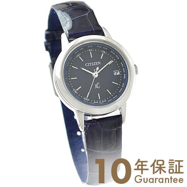 シチズン クロスシー XC 限定1500本 限定BOX付 EC1140-01L [正規品] レディース 腕時計 時計【36回金利0%】【あす楽】