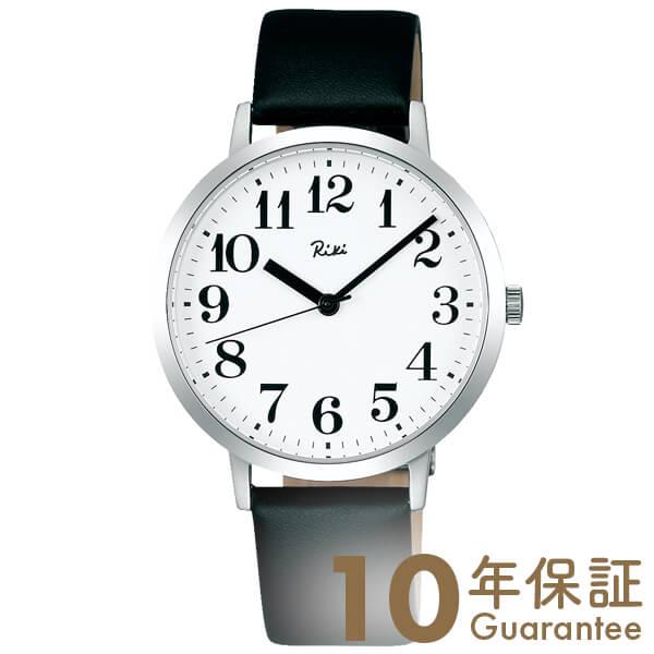 【当店なら!店内最大ポイント48倍!1日限定】 セイコー アルバ ALBA リキ AKPK424 [正規品] メンズ 腕時計 時計