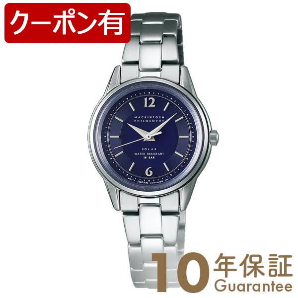 『3年保証』 【店内最大ポイント55倍!】 マッキントッシュフィロソフィー MACKINTOSHPHILOSOPHY FDAD993 [正規品] 時計 レディース レディース 腕時計 [正規品] 時計, ゆば甚:d844a541 --- rishitms.com