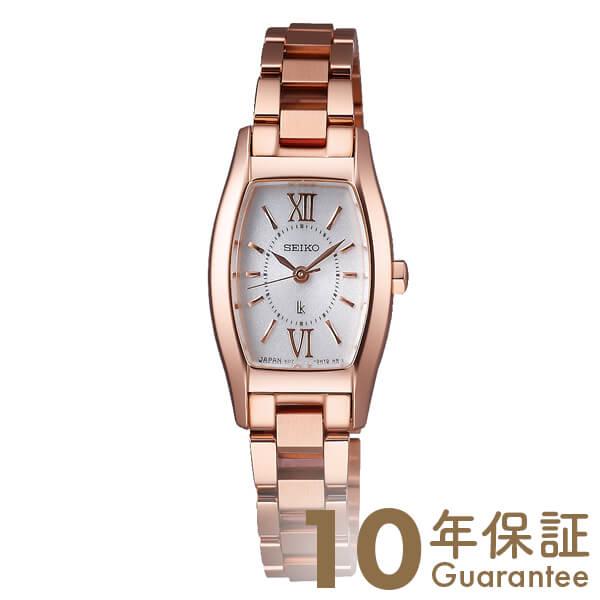 セイコー ルキア LUKIA SSVR132 [正規品] レディース 腕時計 時計【24回金利0%】【あす楽】