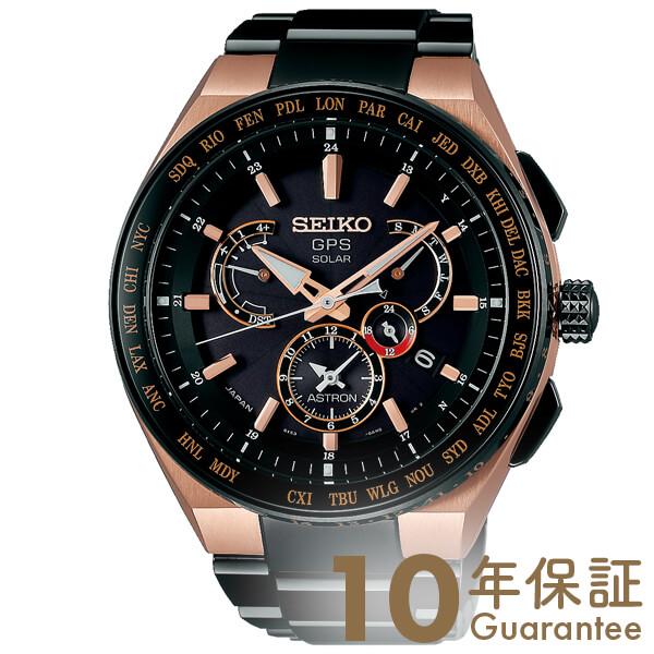 セイコー アストロン ASTRON SBXB126 [正規品] メンズ 腕時計 時計【36回金利0%】【あす楽】