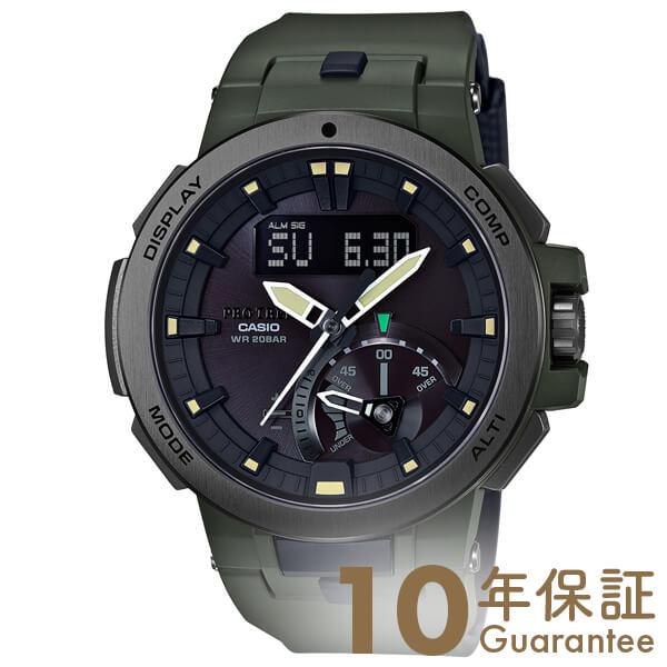 【エントリーでポイントアップ!11日1:59まで!】 カシオ プロトレック PROTRECK PRW-7000-3JF [正規品] メンズ 腕時計 時計【24回金利0%】(予約受付中)