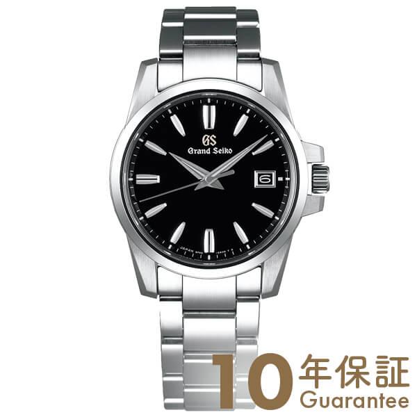 セイコー グランドセイコー GRANDSEIKO 9Fクオーツ 10気圧防水 SBGX255 [正規品] メンズ 腕時計 時計【36回金利0%】