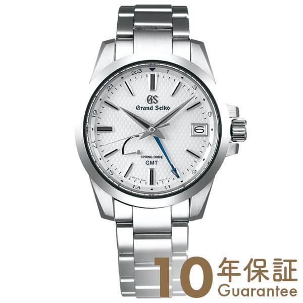 グランドセイコー SBGE209 スプリングドライブ GMT 9R66 自動巻き GRAND SEIKO Traditional GS メンズ 腕時計 時計
