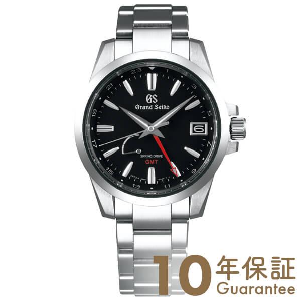 【エントリーでポイントアップ!11日1:59まで!】 グランドセイコー SBGE213 スプリングドライブ GMT 9R66 自動巻き GRAND SEIKO Traditional GS メンズ 腕時計 時計 【】