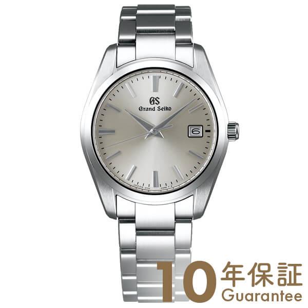 セイコー グランドセイコー GRANDSEIKO 9Fクオーツ 10気圧防水 シルバー SBGX263 [正規品] メンズ 腕時計 時計【36回金利0%】