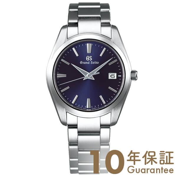 セイコー グランドセイコー GRANDSEIKO 9Fクオーツ 10気圧防水 ブルー SBGX265 [正規品] メンズ 腕時計 時計【36回金利0%】【あす楽】